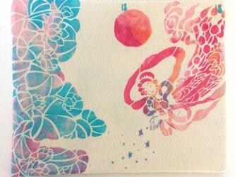 「天女」「昇竜」スケジュール手帳の画像