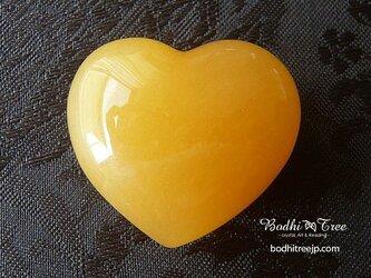 オレンジカルサイト・ハートの画像