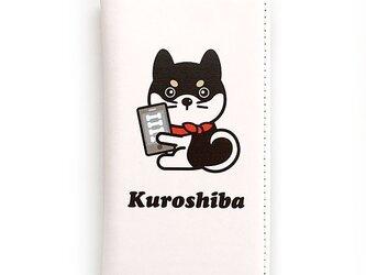 黒柴コレクション 柴犬スマホ手帳カバー 全機種対応スライドタイプ(Mサイズ)の画像