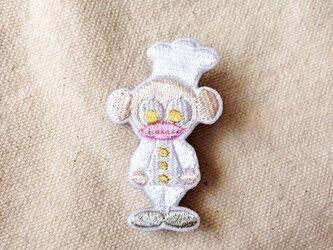 刺繍ブローチ 「かわいいコックさん」の画像