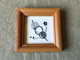 墨絵ミニ原画「三色だんご」の画像