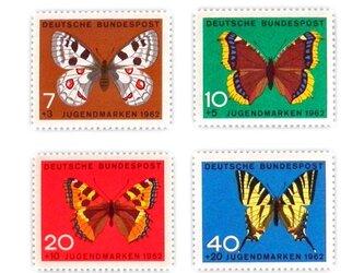 ドイツシリーズ切手(蝶)Germany DA-STE079の画像