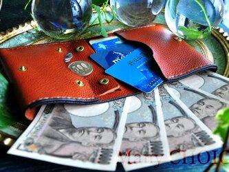 イタリアンオイルレザーアリゾナ・コンパクト2つ折り財布(ウィスキー)の画像