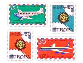 ドイツ切手(歯車と飛行機)Germany DA-STE085の画像