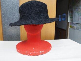 毛糸ブレードスタンダード帽子 ブリム5cm(黒)の画像