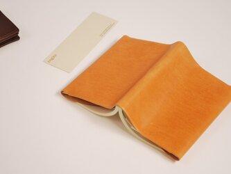 【受注製作】ブックカバー (ハヤカワ文庫トールサイズ) [mkm]の画像