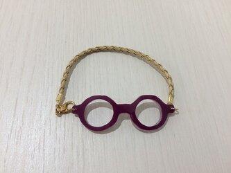 「わたしメガネ好き」アピール用ブレスレットラベンダーカラーの画像