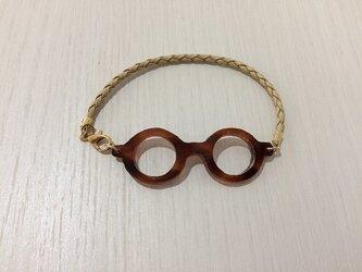 「わたしメガネ好き」アピール用ブレスレットダークブラウンカラーの画像