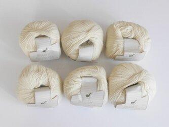 ベビーアルパカ毛糸玉 6玉の画像