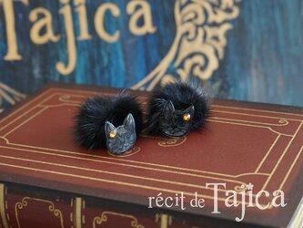 黒猫しっぽピアスの画像