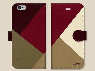 シンプルデザイン 名入れ♪ ボルドー×ベージュ×カーキ×ブラウン iPhone/スマホケースの画像