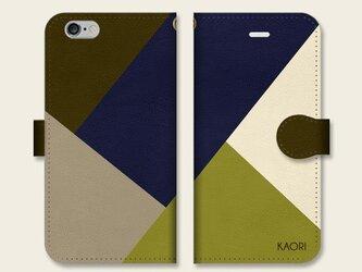 シンプルデザイン 名入れ♪ ネイビー×カーキ×クリーム×ベージュ iPhone/スマホケースの画像