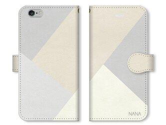 シンプルデザイン 名入れ♪ フェミニン グレー×ベージュ iPhone/スマホケースの画像