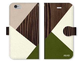 シンプルデザイン 名入れ♪木目調 ブラウン×カーキ iPhone/Androidケースの画像