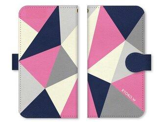 手帳型 三角 模様のスマホケースネイビー×ピンク ×クリーム×グレー×ライトグレーの画像