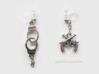 手錠とピストルのノンホールピアスの画像
