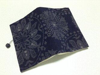 351   ★再販★    塩沢紬     濃紺    華紋模様    文庫サイズブックカバーの画像