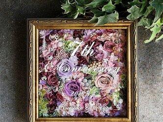 プリザーブド&ドライフラワーフレーム(アンティークゴールド24×24cm)お誕生日、母の日、父の日、ご結婚などのプレゼントにの画像