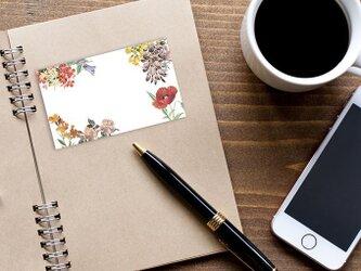 ボタニカルカード*botanical card*の画像