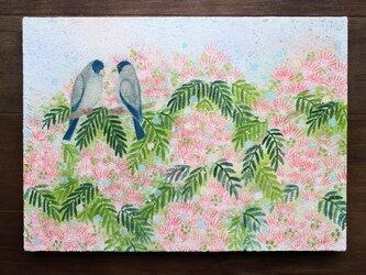 絵画「止まり木」の画像