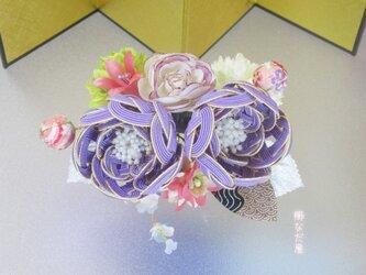着物 髪飾り 水引 花 和装 成人式 七五三 ヘアアクセサリー 振袖 紫系 結婚式の画像