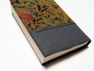 キモノ地のブックカバー(草花文様紬帯文庫本カバー)の画像