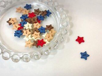 アースカラーの星のボタン(マット)の画像