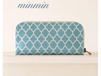 大人かわいい布財布 ブルーモロッカン柄の画像