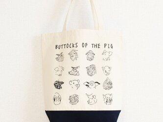 豚のケツ トートバッグの画像