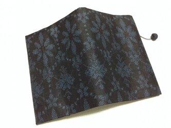 353   ★再販★   村山大島紬     亀甲に花模様    文庫サイズブックカバーの画像