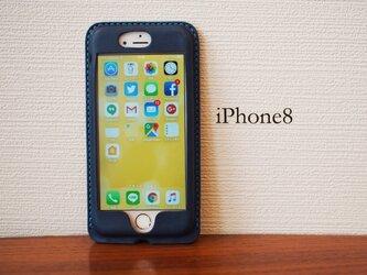 iPhone8 カバー ケース【名入れ・選べる革とステッチ】の画像