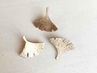 イチョウのブローチ(受注制作)の画像