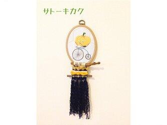 *刺繍×ウィービングタペストリー*(カボっチャリ)   【送料無料】の画像