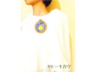 *刺繍ブローチ*(デコポン)【送料無料】の画像