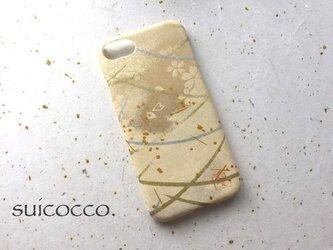 友禅和紙iPhone7カバー[露芝紋]の画像