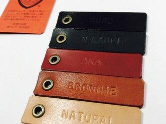 革のiphoneケース 栃木レザー変更用の画像