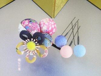 着物 髪飾り 七五三 成人式 和装 青ピンク系 和 ちりめん玉ヘアクリップの画像