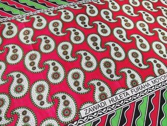 アフリカ布 『 カンガ 』 ルビーレッド × グリーンの画像