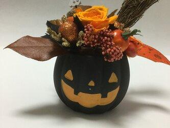 黒いかぼちゃのハロウィンアレンジの画像