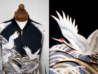 着物スカジャンの画像