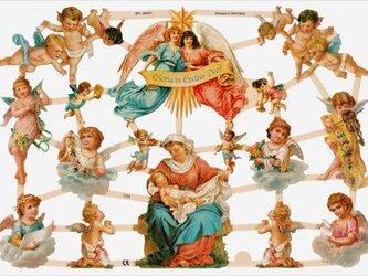 ドイツ製クロモス 天使の讃美歌 ラメなし DA-CHY060(Made in Germany)の画像