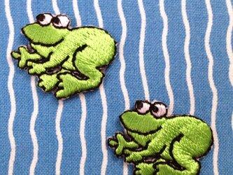 アップリケワッペン かえるグリーン 2枚 W-0159の画像