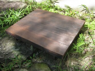 焼杉の花台の画像