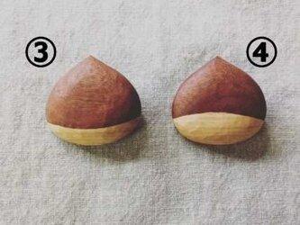 くりのブローチ③(左のもの)の画像