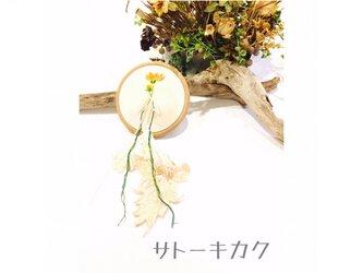 *刺繍タペストリー×レース*(黄色) 【送料無料】の画像