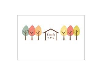 秋の森の39cardの画像