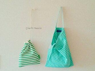 小さな手提げ袋&巾着 (ギンガムチェック+ボーダー)の画像