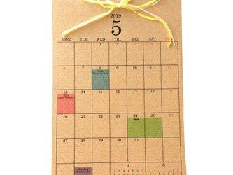 A4弱 2019年カレンダー 「くらしモザイク」 無料で誕生日☆の画像