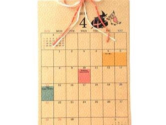 A4弱 2019年 魔女 カレンダー 「魔女たちの12ヶ月」 無料で誕生日☆の画像