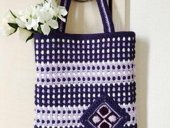 かぎ針編みのトートバッグ【のぶちか様売約済分】の画像